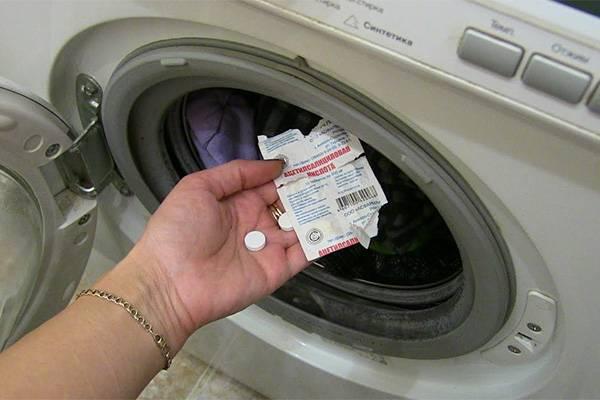 Аспирин в стиральную машинку