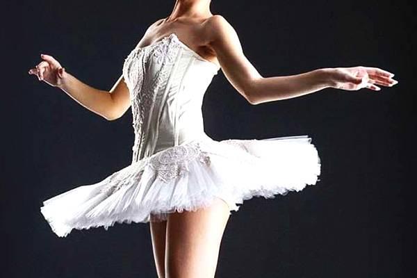 Пачка балерины