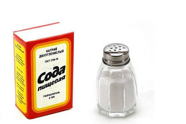 соль сода