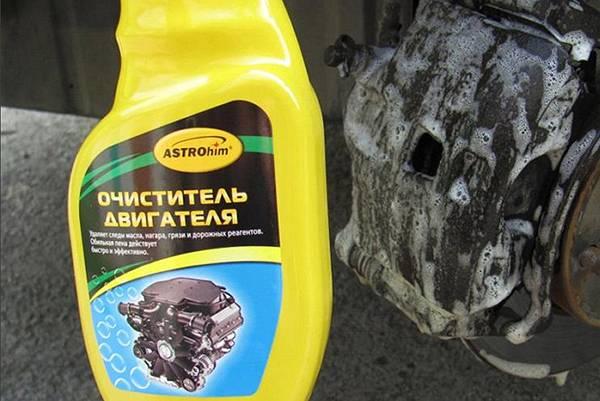 средство для мытья двигателя авто