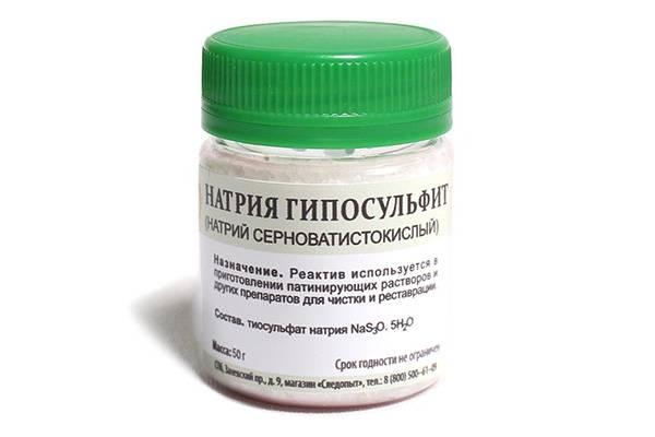 Гипосульфит