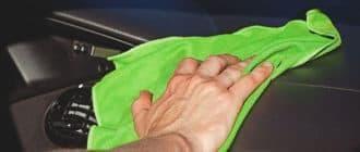 средство для чистки салона авто